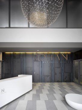 Náhledový obrázek Rohan Business Centre - redesign recepce 2